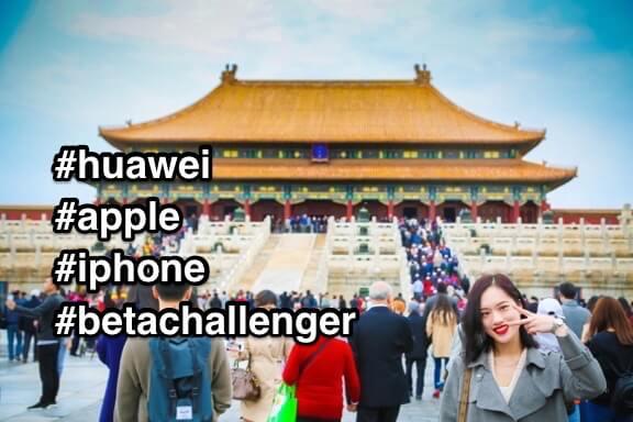 In China, Huawei > Apple
